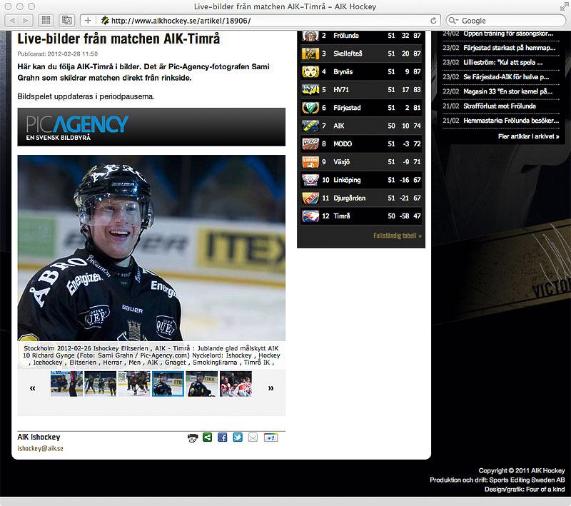 Bildspelet på AIK Hockeys hemsida