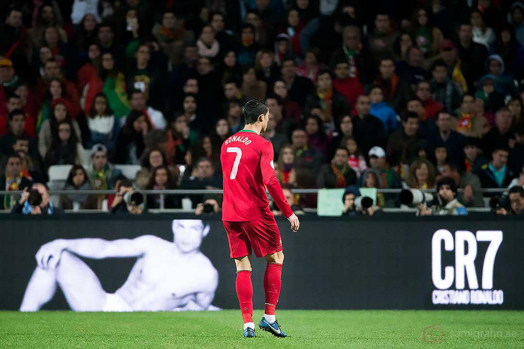 Portugal Cristiano Ronaldo är CR7